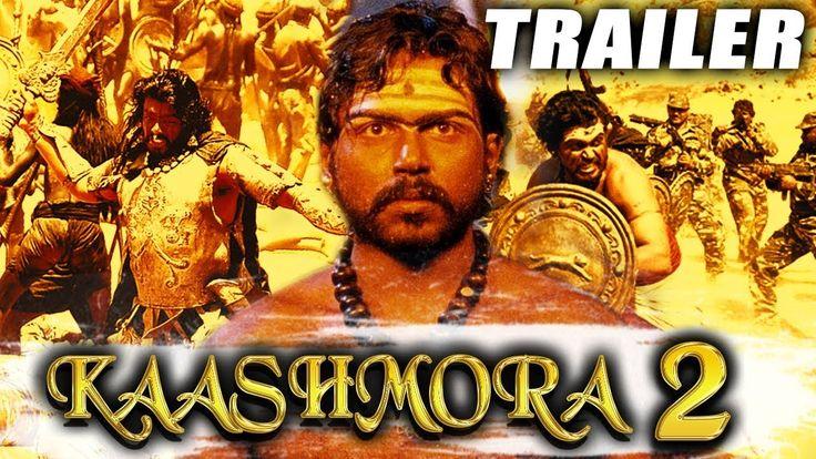 Kaashmora 2 (Aayirathil Oruvan) 2017 Official Trailer 2 Karthi, Reemma Sen