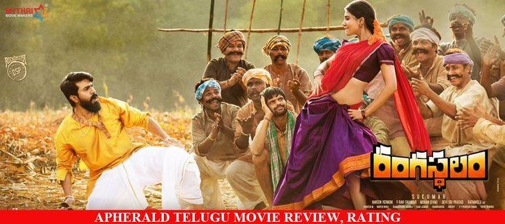 Rangasthalam Review | LIVE UPDATES | Rangasthalam Rating | Rangasthalam Movie Review | Rangasthalam Movie Rating | Rangasthalam Telugu Movie Review | Rangasthalam Movie Story, Cast & Crew on apherald.com