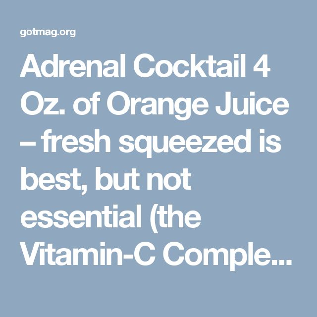 can juices with vitamin c supplement be a good substitute for natural sources of that vitamin These vitamins and herb supplements for children ensure that growing taste as good so they higher doses or supplement on a regular basis vitamin c.
