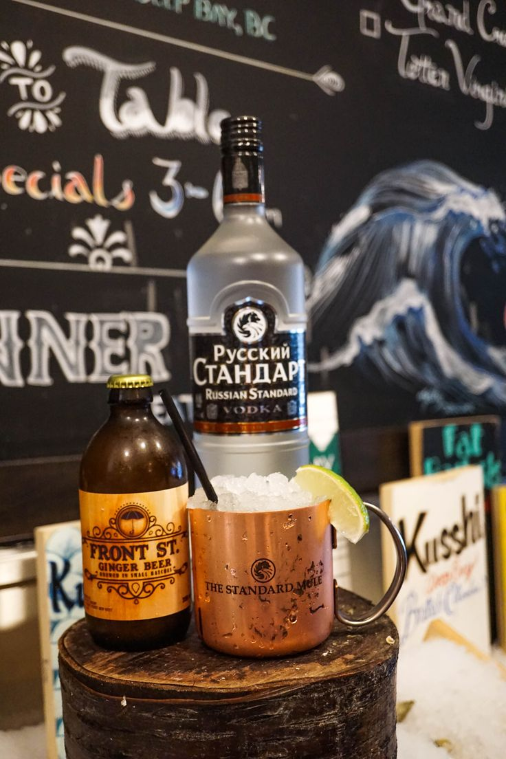 Russian Standard & Front Street Ginger Beer - Moscow Mule - Fanny Bay Oyster Bar