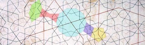 Образец укладки плитки. Гирих. Мозаика Пенроуза