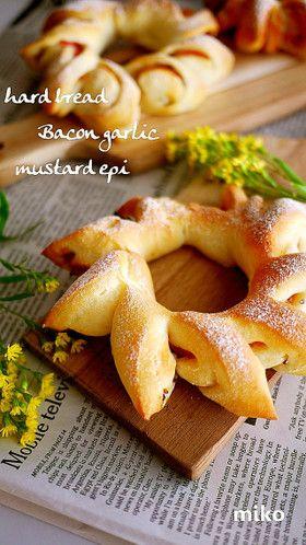 ベーコンハードパン*ガーリックエピ
