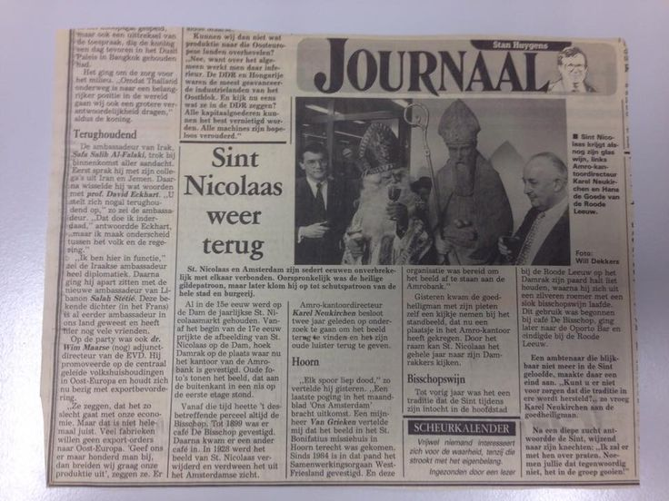 St Nicolaas en zijn beeld - de geschiedenis...