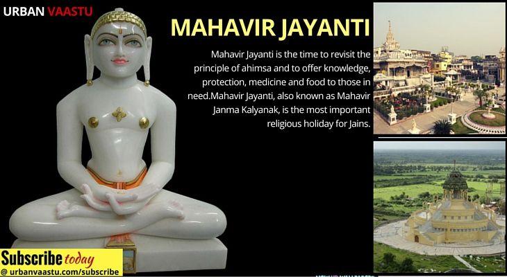 #Festival : #Mahavir Jayanti