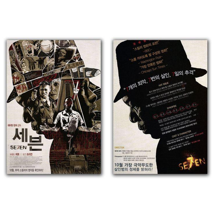 Se7en Seven Movie Poster Brad Pitt Morgan Freeman Gwyneth Paltrow David Fincher #MoviePoster