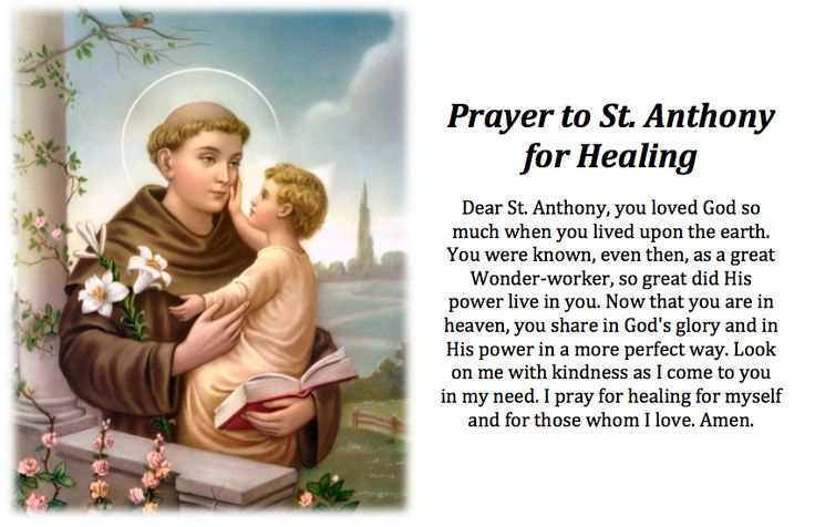Prayer to St. Anthony