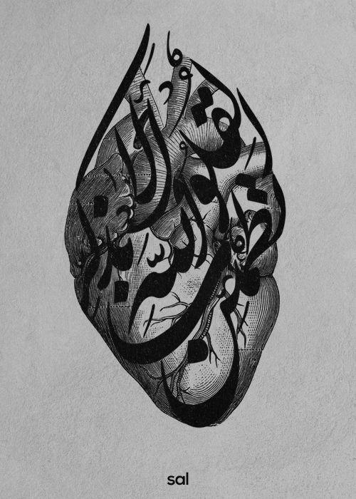 الَّذِينَ آَمَنُوا وَتَطْمَئِنُّ قُلُوبُهُمْ بِذِكْرِ اللَّهِ أَلَا بِذِكْرِ اللَّهِ تَطْمَئِنُّ الْقُلُوبُ For, verily, in the remembrance of God the hearts find their rest. (Quran 13:28)
