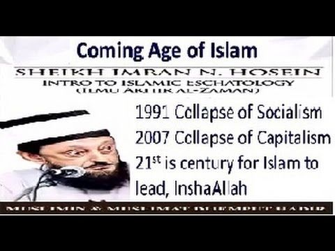 The Coming Age Of Islam in 21st Century | The US Dollar Collapse ~ Sheik...