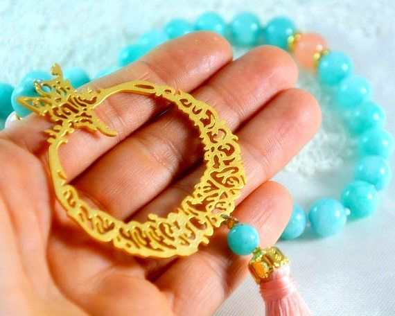 #Muslim #Bridal Gift, #Arabic #Home #Accessories, #High #Class Islamic #Jewelry, Holy Pray Beads, #Imam Salat Words, Elegant Masbaha, Religious Subha MINT GREEN AND BABY PINK ELEGANT MUSLIM WORSHIP BEADS.  PERFECT GIFT FOR MUSLIM FRIENDS WEDDING OR BABY SHOWER PARY GIFT. MADE ONLY ONE FOR ETSY. DO NOT MISS IT.  Becuase of the Photoshop beads colors looks blue but the color is Mint Green.
