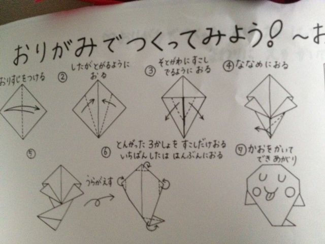 折り紙 おばけ - Google 検索