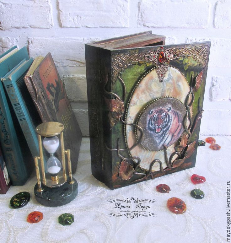 "Купить Шкатулка  ""Книга Джунглей"" - коричневый, шкатулка декупаж, фолиант, шкатулка, шкатулка для хранения"