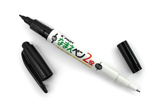 143 Best Crafty Office Tools Pens Gadgets Images On Pinterest Gadgets Fountain Pens And
