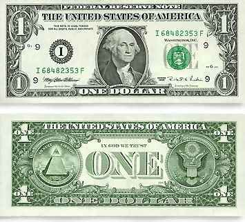 August 12: Minimum wage is raised to $1.00 per hour. In 1955 $1.00 had the same buying power as $8.09 in 2010.