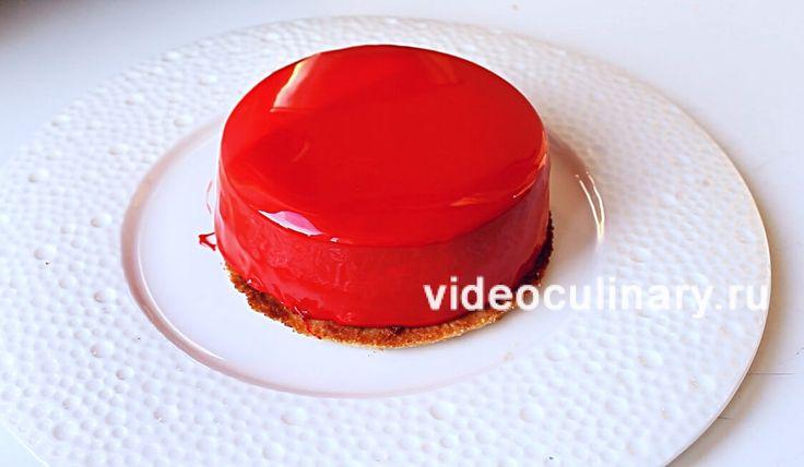 Гляссаж - популярное и модное зеркально покрытие для торта. Покрывать им можно муссовые замороженные торты. Торт покрывать предварительно замороженный