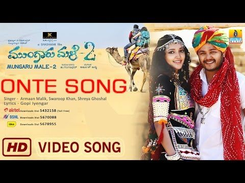 "Mungaru Male 2 | ""My Daddy is My Hero"" Official HD Video Song 