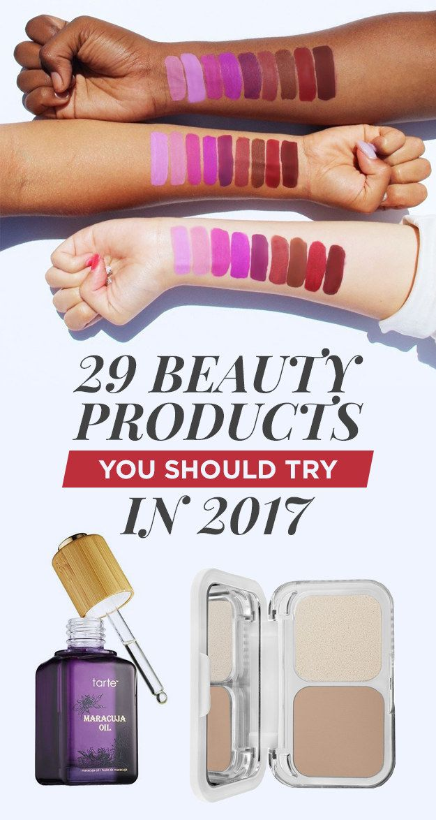 29 Beauty Products You Should Try In 2017