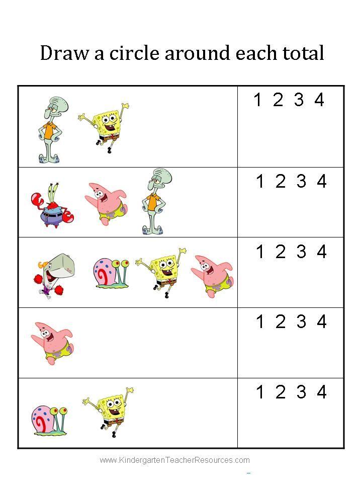 12 best SpongeBob maths images on Pinterest | Kindergarten center ...