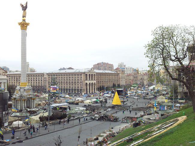 Kijów (Ukraina) stolica wspaniałych zabytków architektury i zieleni (poradnik praktyczny)
