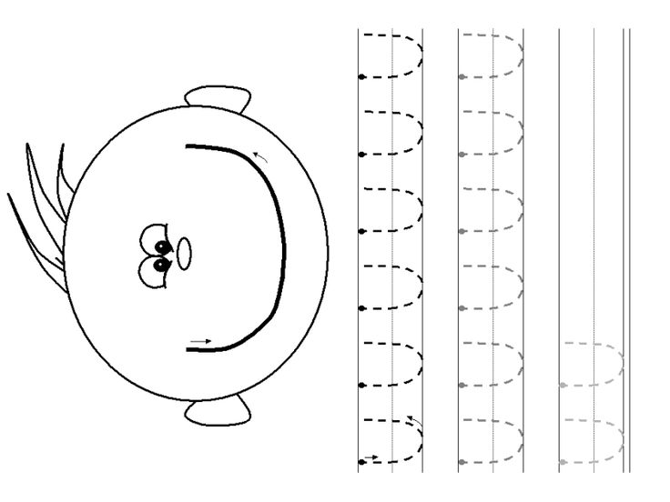 Grafomotorické cviky pro uvolňování zápěstí a procvičování správného úchopu tužky. Grafomotorické cvičení zahrnuje cviky, které poskytují průpravu ke správnému psaní a přispívají k lepšímu ovládání tužky a nácviku různých druhů čar, kliček a oblouků. Grafomotorická…