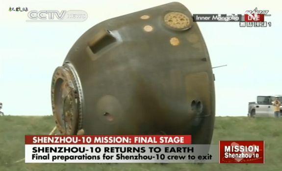 Shenzhou 10 Spacecraft Lands on June 25, 2013