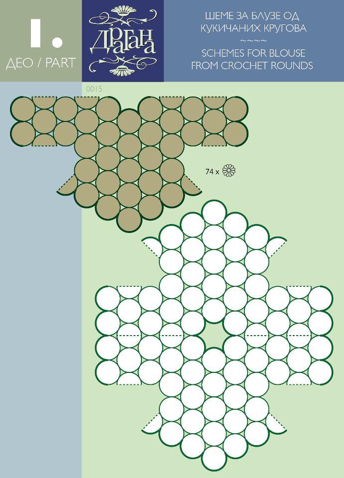 Crochet Circles Motifs Diagrams. For a Jumper