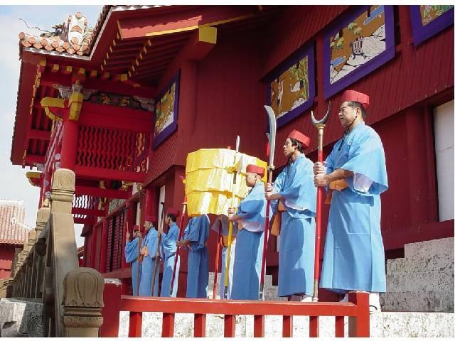 Okinawaology Blog: Origins of the Ryukyu Kingdom by Tom Freeman