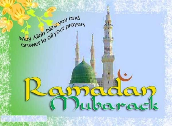 Ramzan Wishes Sms In Urdu, Hindi | English Hadees 2013