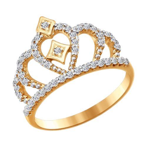 SOKOLOV Gold-Ring mit Zirkonia