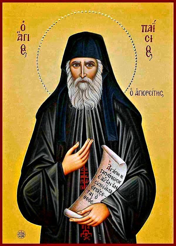 Saint(Elder) Paisios the Athonite