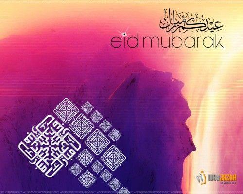 best eid mubarak hd wallpaper free download eid mubarak wallpaper arbic 500x399…
