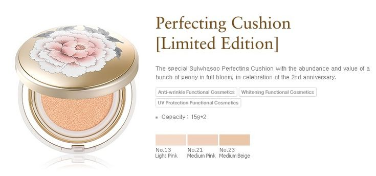 Sulwhosoo perfecting cushion limited edition 2015