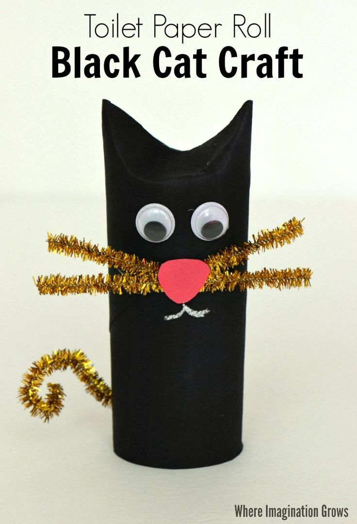 Toilet paper roll black cat craft for kids to make this Halloween! A not too spooky project for preschool!