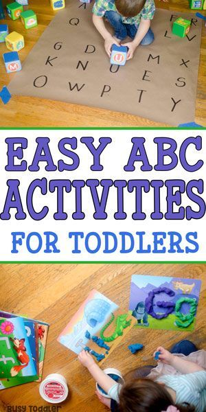 Play-Based Alphabet Activities - awesome quick and easy alphabet ideas (sponsored by Lakeshore)