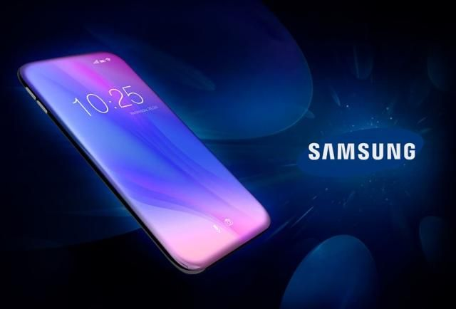 Samsung's new Galaxy smartphone design looks set to be a game changer...