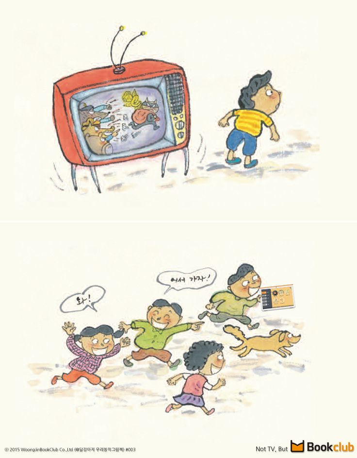 Not TV, But Woongjin Bookclub. - play with thinking