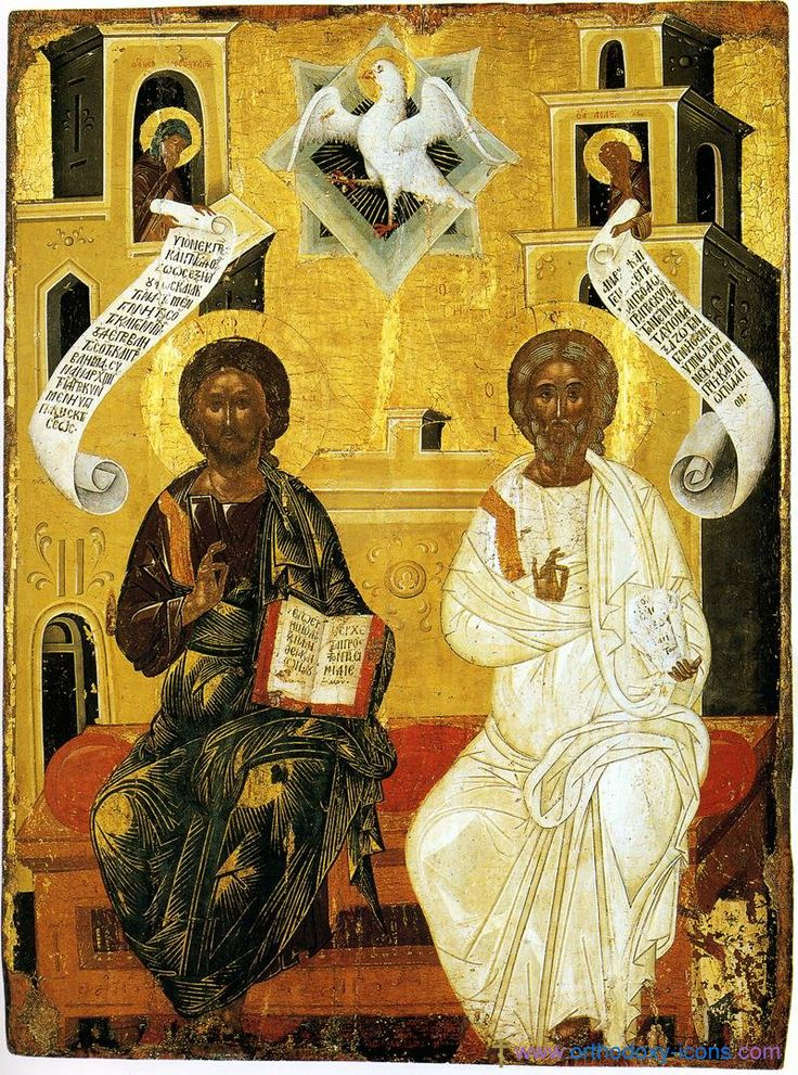 Trinity. Ancient icons of Jesus Christ