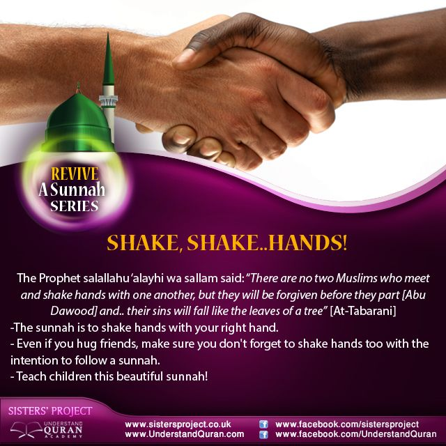 REVIVE A SUNNAH: SHAKING HANDS!