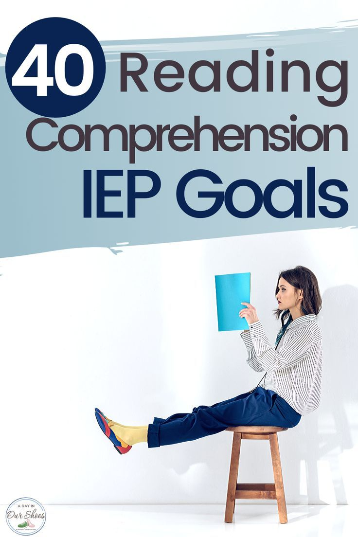 40 Iep Goals For Reading Comprehension Strategies Evaluations Iep Goals For Reading Comprehension Strategies Reading Comprehension Strategies [ 1104 x 736 Pixel ]