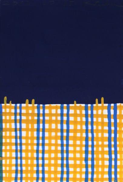 【Gallery SOU・SOU】 『ギャラリーしつらい』Web版 ― 10周年6 徳治達也セレクト ―|SOU・SOUホームページ
