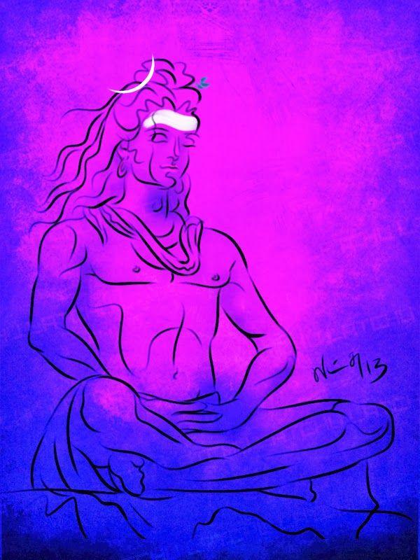 HiNDU GOD: SHIVA