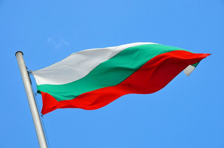 Waving flag Bulgaria. There are some astonishing facts about Bulgaria that very few people know about. Here's a list that will surprise you!
