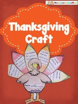 Thanksgiving Activity / Craft