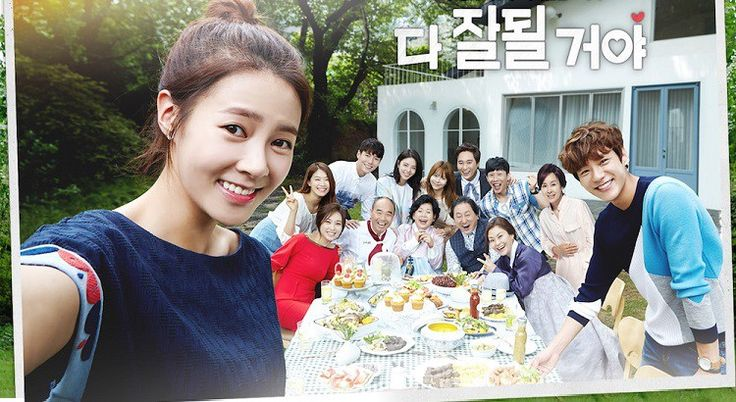 All Is Well OST