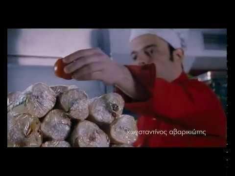 Παράδεισος 2011 Greek Movie full Movie