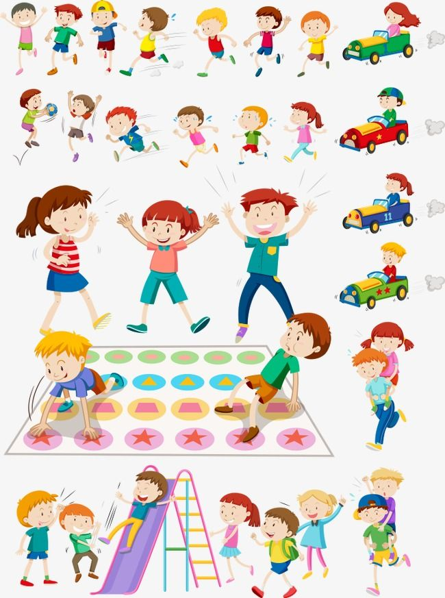 Vector Kids Playing Games Kids Games Child Png And Vector With Transparent Background For Free Download Kids Playing Kids Clipart Games To Play
