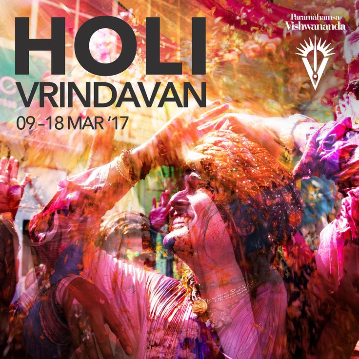 https://flic.kr/s/aHskRm5e79   HOLI '17 Vrindavan – Paramahamsa Vishwananda   Paramahamsa Vishwananda led an amazing journey through the sacred city of Vrindavan during the most colourful time of the year - the Holi celebrations. Visting many holy sites in and around Vrindavan, the pilgrimage group and Swamiji coloured their hearts (and bodies!) with love for the Divine. The pilgrimage concluded with a Darshan from Paramahamsa Vishwananda that was accompanied by a satsang from his dear…