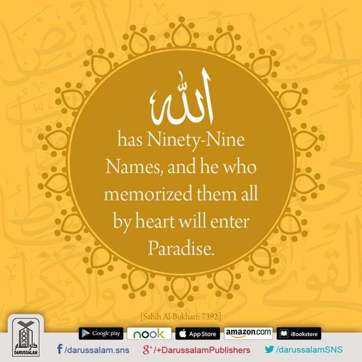 "Excellence of remembering 99 Names of Allah: Narrated Abu Hurairah: Allah's Messenger (peace be upon him) said: ""Allah has ninety-nine Names, one-hundred less one; and he who memorized them all by heart will enter Paradise."" To count something means to know it by heart. [Sahih Al-Bukhari, Book of Tawheed, Hadith: 7392]"