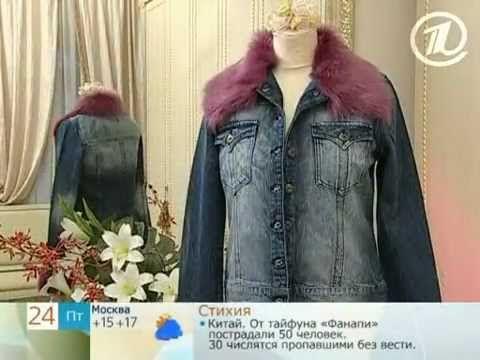 047 - Ольга Никишичева. Утепляем джинсовую куртку