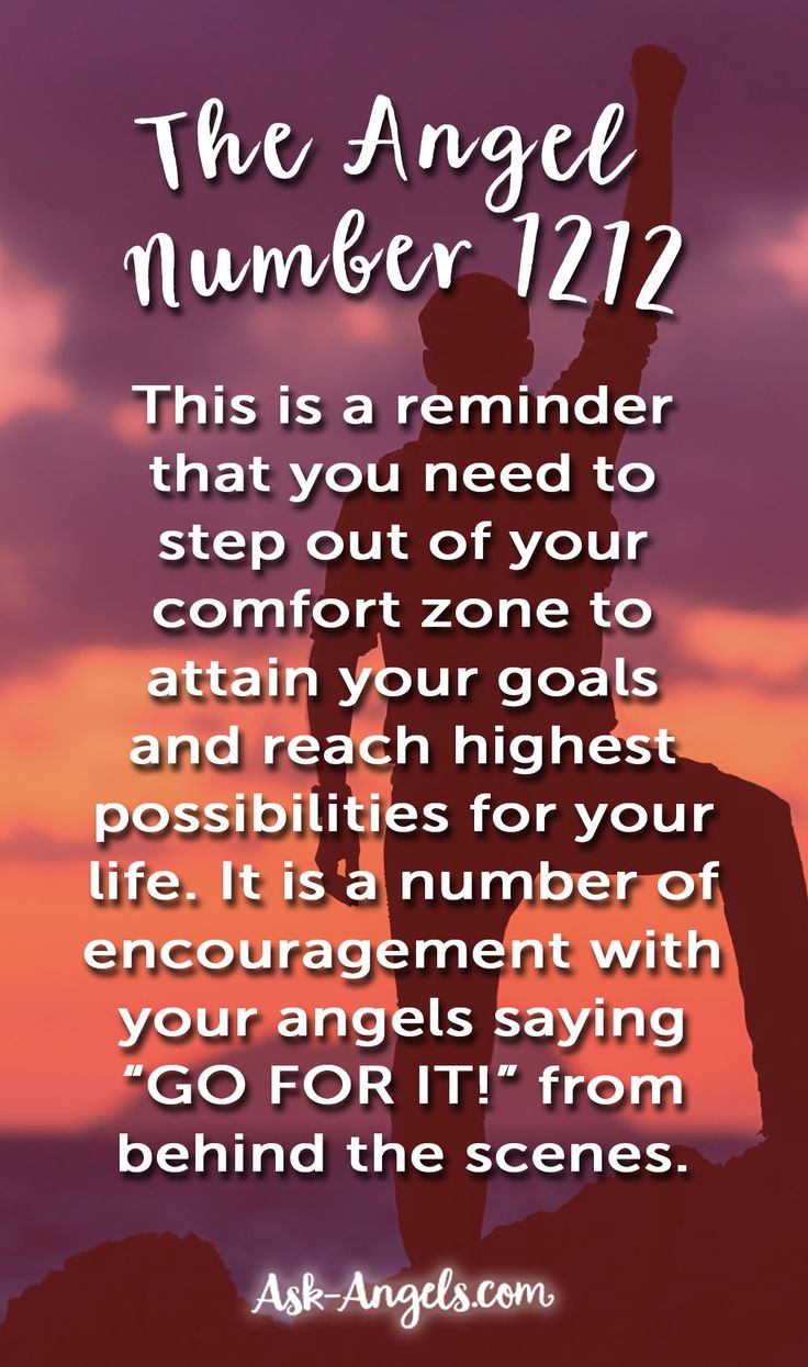 "The Angel Number 1212~ This is a reminder that need to step out of your comfort zone to attain your goals and reach highest possibilities for your life. It is a number of encouragement with your angels saying ""go for it!"" from behind the scenes."