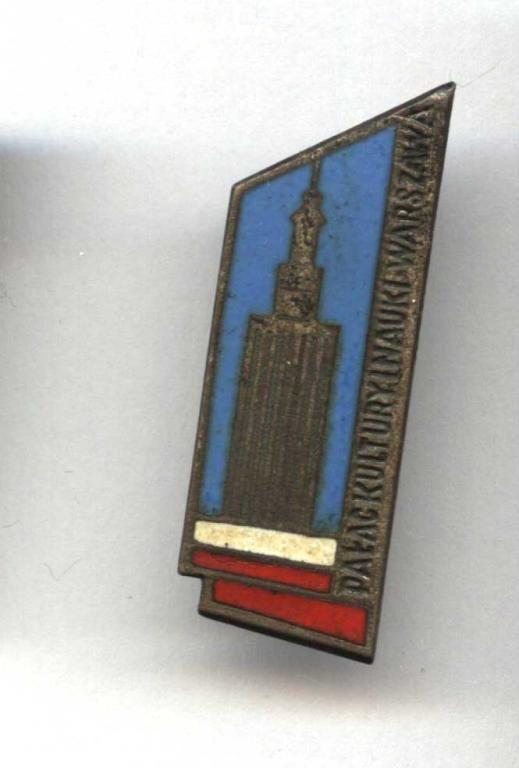 odznaka POLSKA ZSRR - Pałac KULTURY I NAUKI PKiN